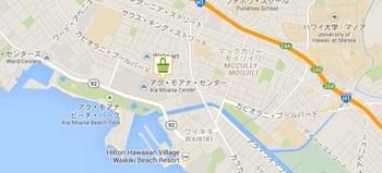 嵐にしやがれハワイ松潤買い物キックスハオ.jpg